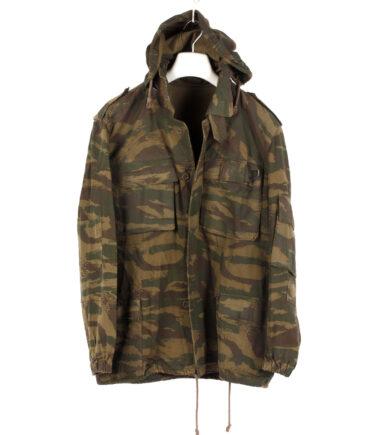 Military Camouflage jacket '70s